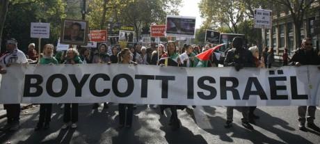 חרם עלייך, ישראל